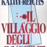 Il villaggio degli innocenti