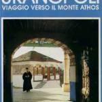 Uranopoli, in viaggio verso il monte Athos