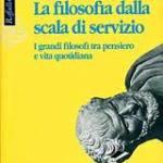 la-filosofia-dalla-scala-di-servizio