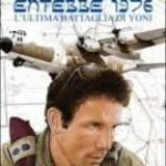 entebbe-1976
