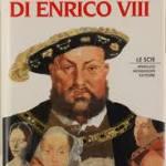 le-sei-mogli-di-enrico-VIII