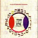 L'Alfabeto ebraico