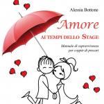 Amore ai tempi dello stage
