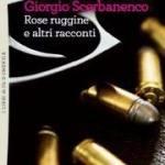 Rose ruggine e altri racconti