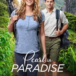 La perla del paradiso