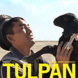 Tulpan, La ragazza che non c'era