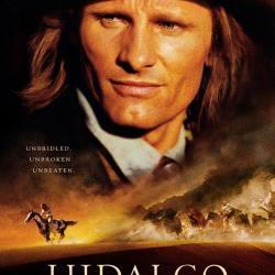 Hidalgo-Oceano di fuoco