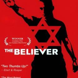 - The Believer