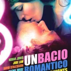 Un bacio romantico - My Blueberry Nights